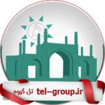 عضویت در گروه قزوین