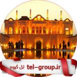 گروه تلگرامی کرمان چت