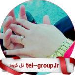 گروه شعر عاشقانه تلگرام