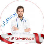 گروه پرستاران ایران