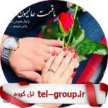 گروه تلگرام گلستان