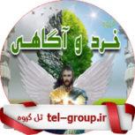 گروه مشهد
