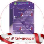 گروه دختر پسرای مشهد