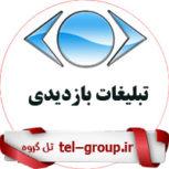 سین زدن در تلگرام