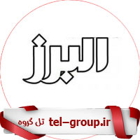 گروه گپ البرز