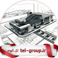 گروههای تلگرامی دانشجویان عمران