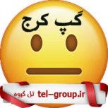 چت کرج و البرز