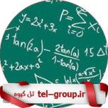 آموزش ریاضی