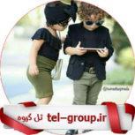 گروه مشهد تلگرام