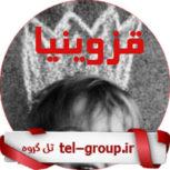 گروه چت قزوین