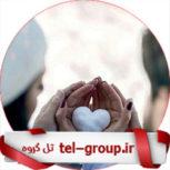 گروه چت اصفهان