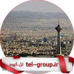 گپ دختر پسرای تهرانی