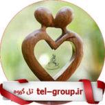 گروههای تهرونی