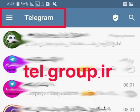 آموزش تبدیل گروه به سوپرگروه در تلگرام