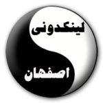گروههای تلگرام اصفهان