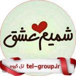 گروه دوستان در تلگرام