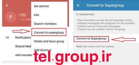تبدیل گروه تلگرام به سوپرگروه در اندروید