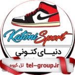 کانال فروش کفش کتونی