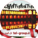 گپ اصفهان