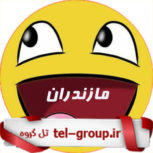 گپ تلگرام ساری