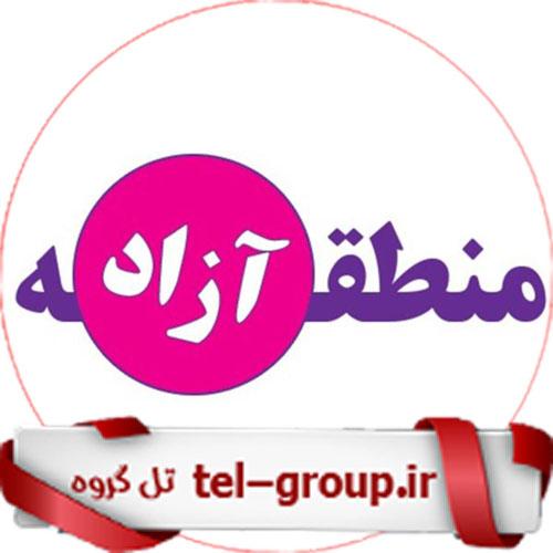 لینک بچه های تبریز