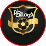 فوتبال در تلگرام