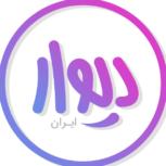 IMG_20190526_162238_813