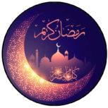 تلگرام ماه رمضان