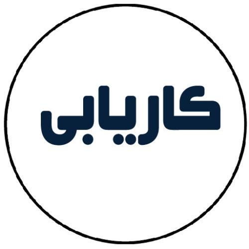 کانال کاریابی تلگرام